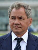 Sergei Shoigú