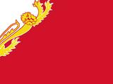 Banderas de Inglaterra