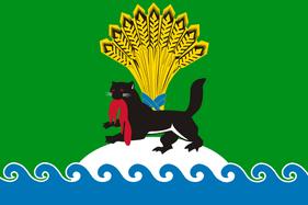 Flag of Irkutsky rayon (Irkutsk oblast)