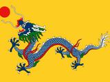 Kaiserreich China
