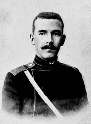 Lev Velikhov in Horse Artillery Guards uniform