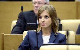 Natalia Poklonskaya (2018-10-05)