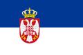 (EEM)serbocroatiaflag.PNG