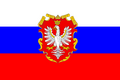 (Russia) Flag of the Grand Duchy of Poland.png