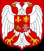 Герб Союзной Республики Югославия
