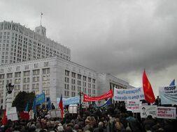 Митинг против образования