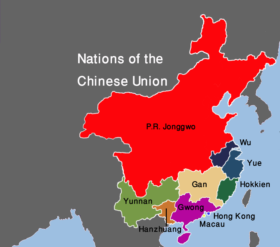 Image map chinese union vegworldg alternative history map chinese union vegworldg gumiabroncs Images