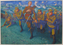 Наступление русских войск
