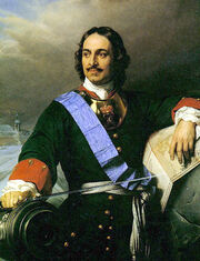 Peter der-Grosse 1838