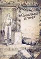 Attina 1892 PM4 report cover.png