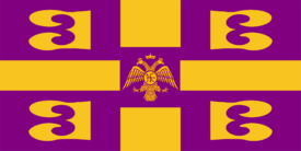 New Flag of the Byzantine Empire Galaguerra1 first version