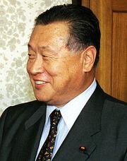 Yoshiro mori 2