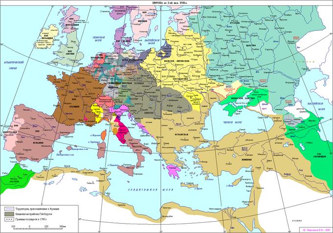 Европа-1700