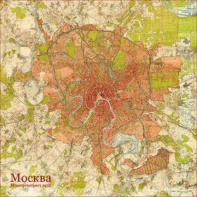 Москва-1952
