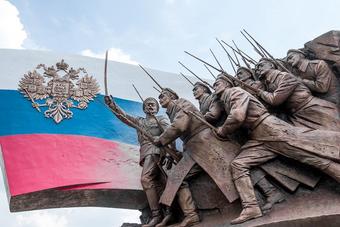 Памятник ветеранам ПМВ
