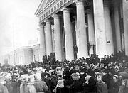 Miting-gosduma-1917
