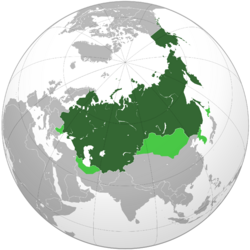 Russian Empire UOE.png