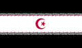 S Cyprus(PM4)