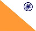 Flag1535DelhiRaj.png