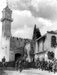 Англичане входят в Иерусалим