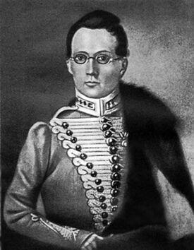Корнет Грибоедов