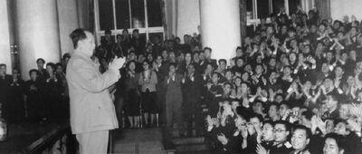 Мао в МГУ