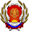 566px-Coat of arms of the Russian SFSR (1991 proposal).png