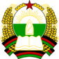 Emblema de Afganistán (1980-1987)