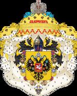 Escudo del imperio Ruso