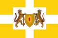 Inca Flag.jpg.png