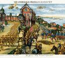 Вторая Русско-японская война (Кунерсдорфское завершение)