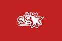 Tarascan empire flag2.png