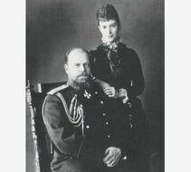 Александр III с женой