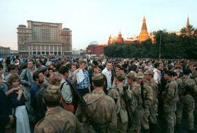 Митинг на Манежной площади в 1991 году