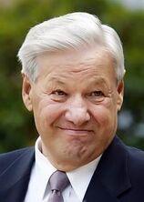 Борис Ельцин фотография лица