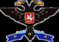 Эмблема Российской Народной Партии