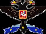 Конституционно-демократическая партия России (Мир Российского государства)