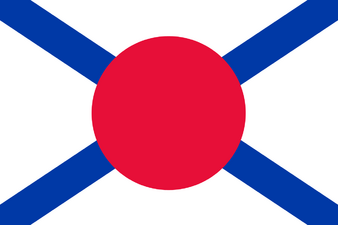 Flag of the Russo-Japanese Union (In the Land of Bears and Sakura)