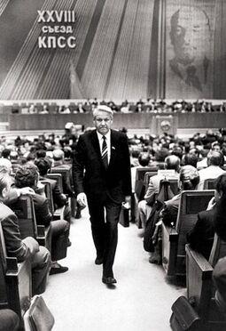 Ельцин уходит с XXVIII съезда КПСС