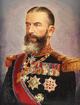 Карлос I Мексиканский