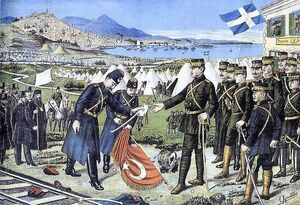 Османская война