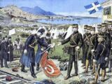 Османская война (Триумф Белого Генерала)
