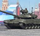 Russia (21st Century Crisis)