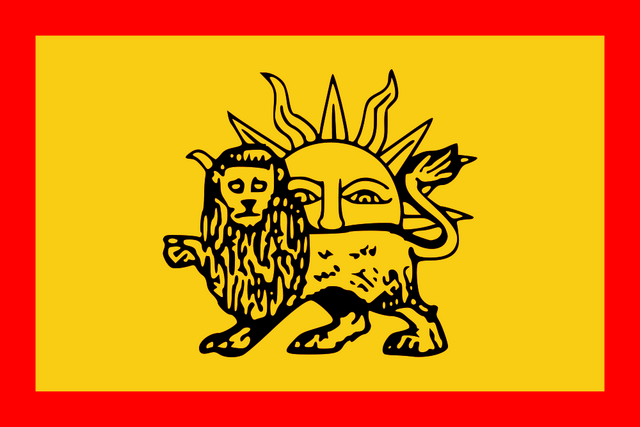 File:Flag of persia 4 by llwynogfox-d30q1hl.png