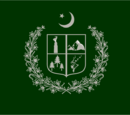 Gilgit (El funeral de Europa)