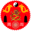 National Seal of the Celestial Empire of China