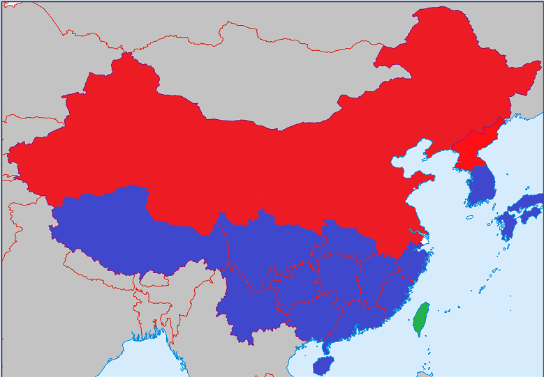 an introduction to the peoples republic of china prc The people republic of china is the full name and official name of china in 1949, chairman mao announced the establishment of the democratic people's republic of china.