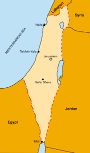 Six Day War Territories