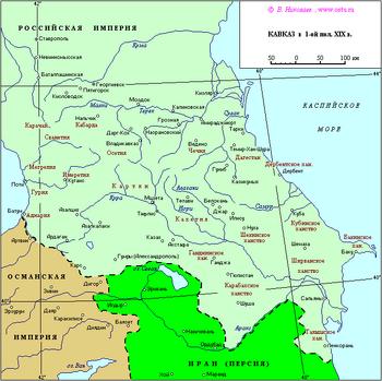 Кавказ-1853