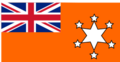 India IFF Flag.png